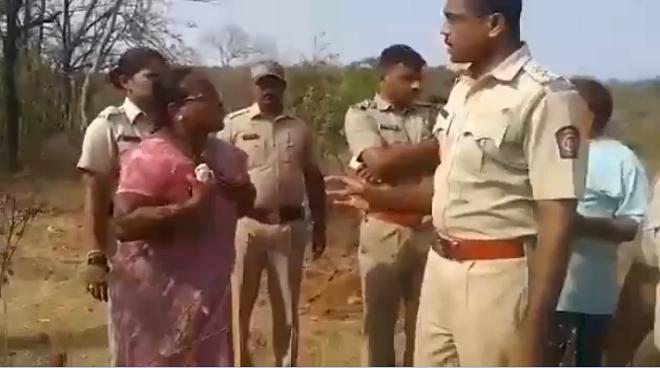 police inmarathi