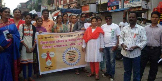 protest inmarathi