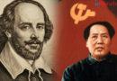 चीनने शेक्सपिअरच्या कलाकृतींवर बंदी घालण्यामागच्या या कारणांची कल्पनाही करवत नाही!