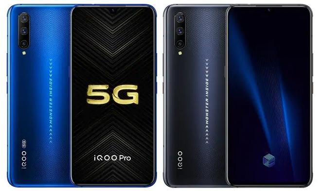 5g phones inmarathi
