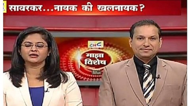 ABP MAJHA FEATURED INMARATHI