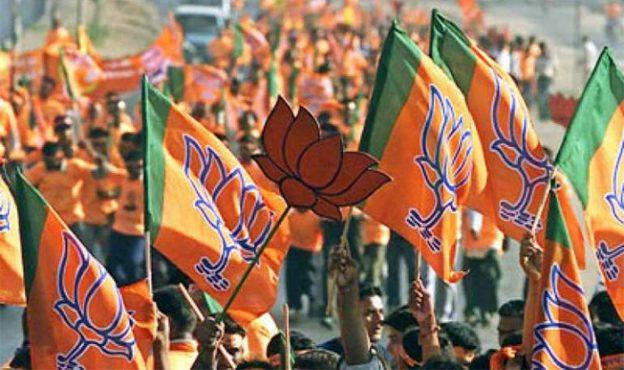 BJP inmarathi