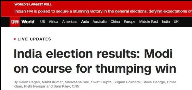 CNN inmarathi