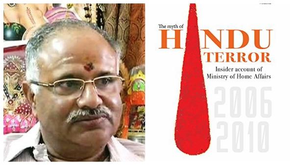 Hindu-Terror-book-by-RVS-Mani inmarathi