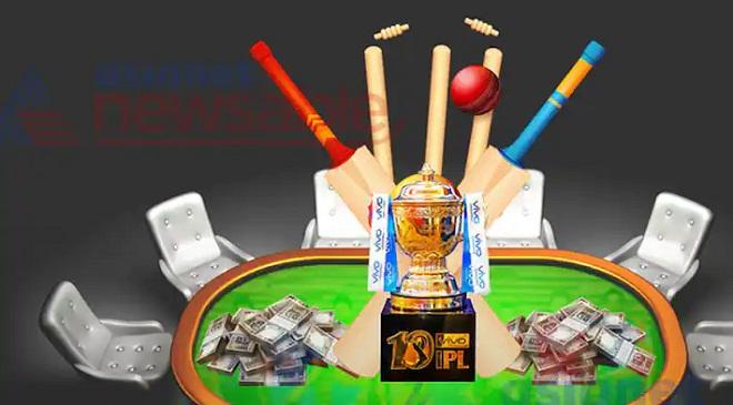 IPL Betting IM