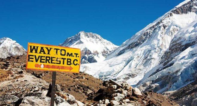 Mount-Everest-Base-Camp inmarathi