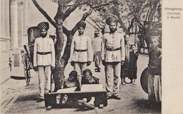 british police inmarathi