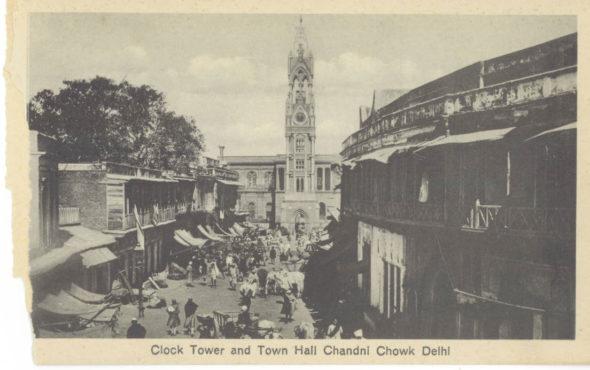 chandani chowk inmarathi
