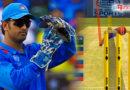 क्रिकेटचे हे ७ नियम पहिल्यांदाच वर्ल्डकपमध्ये लागू केले जाणार आहेत..