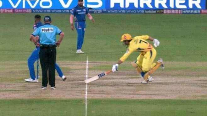 dhoni final run out inmarathi