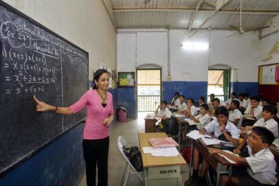 elementary education inmarathi