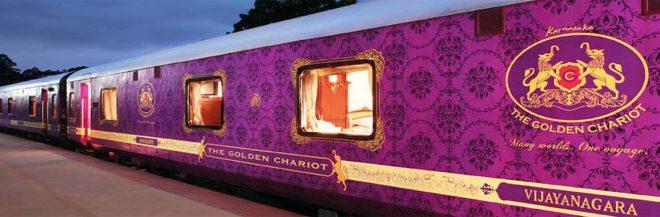 golden chariot inmarathi