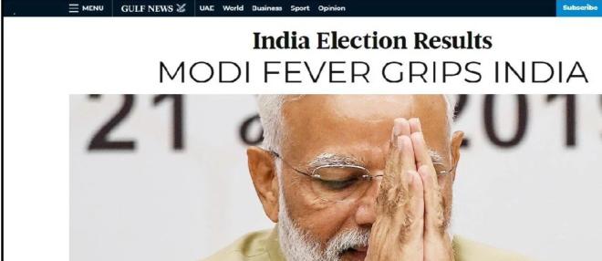 gulf news inamarthi
