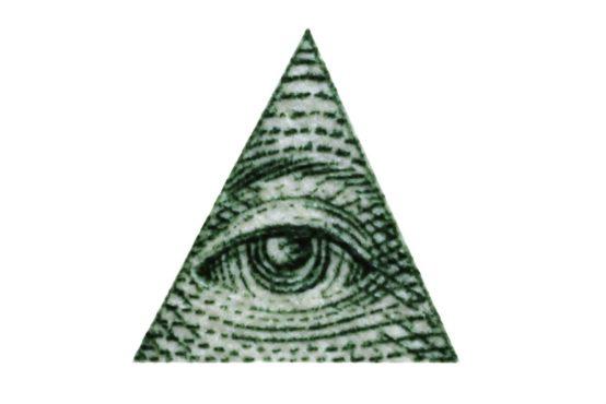 illuminati 1 inmarathi