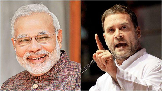 narendra modi and rahul gandhi inmarathi
