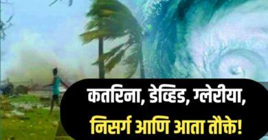 odisha-inmarathi