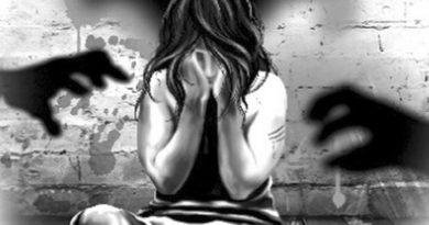 rape 4 inmarathi