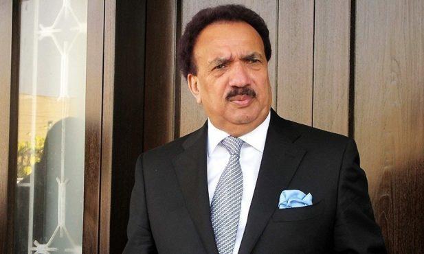 rehman malik pakistan InMarathi