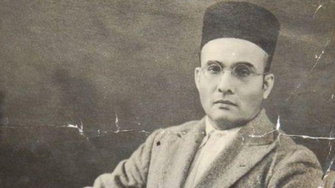 savarkar inmarathi