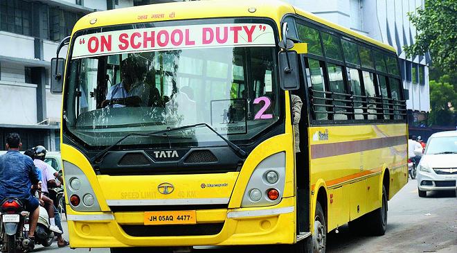 school bus featured inmarathi
