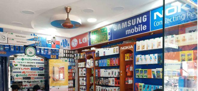 smartphone shop inmarathi