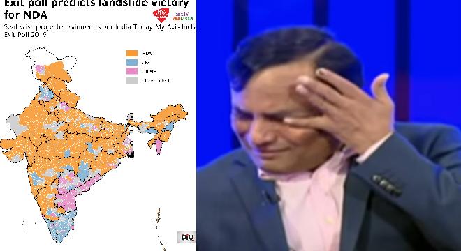 pradeep guptainmarathi
