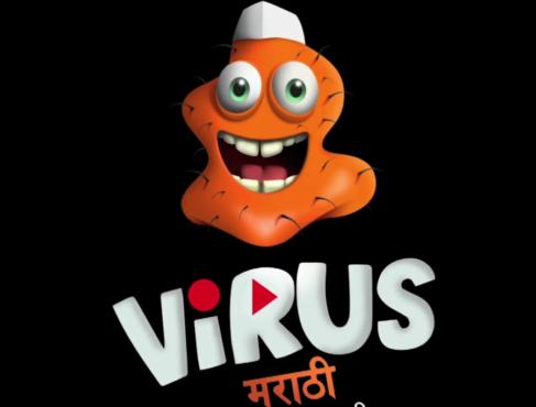 virus inmarathi