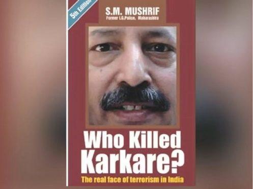who killed karkare inmarathi