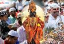 वारकऱ्यांना शिधा देणारे मुस्लिम, नमाजाला थांबणारे वारकरी : हाच खरा भारत!