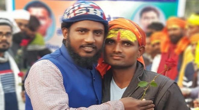 Hindu Muslim Ekta Inmarathi