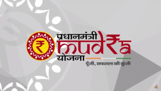 Mudra-Loans INMARATHI