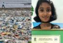 अवघ्या ८ वर्षांच्या या भारतीय मुलीने अख्ख्या दुबईकरांची मने जिंकलीत!
