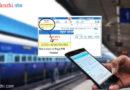 रेल्वेचं तिकीट कन्फर्म मिळवण्याचे हे आहेत उपाय