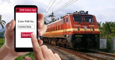 PNR Raliway Inmarathi Feature