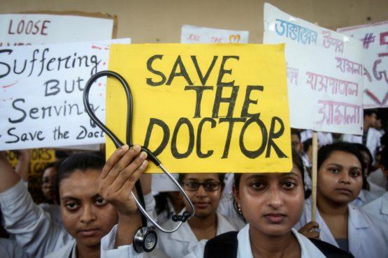 SAVEE DOCTORS INMARATHI
