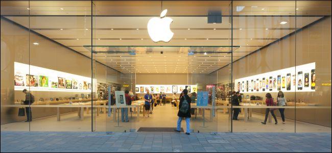 apple store inmarathi