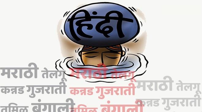 bhasha inmarathi
