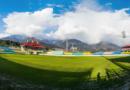 हे १० क्रिकेट स्टेडियम्स एका वेगळ्याच कारणासाठी जगभर प्रसिद्ध आहेत!