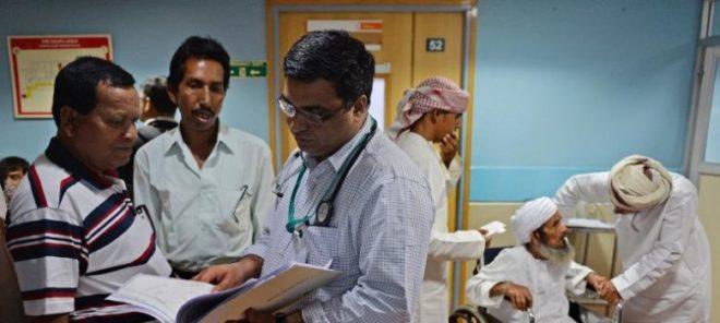 doctors 2 inmarathi