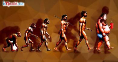 evolution inmarathi featured