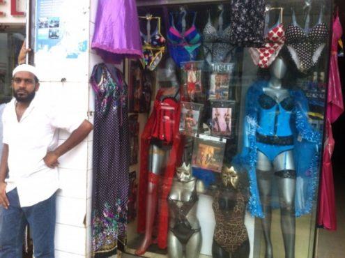 mannequins 1 inmarathi