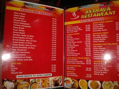 menu card inmarathi