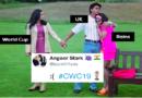 क्रिकेट वर्ल्ड कप पाण्यात जातोय : सोशल  मीडियावर  विनोदाची तुफान फटाके बाजी