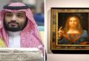 जगभरात फक्त सौदीच्या राजकुमारकडे असणाऱ्या या खास पेंटिंगची किंमत पाहूनच डोळे विस्फारतात!