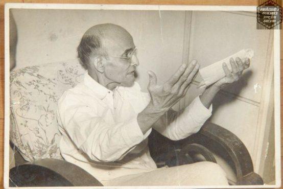 savarakr inmarathi