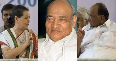 soniya narshimha and sharad InMarathi