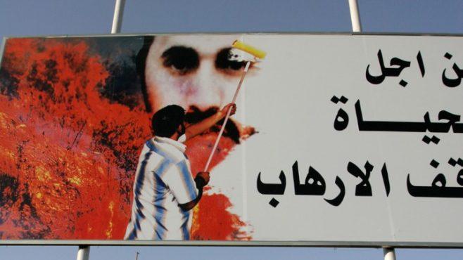 zarqawi 3 inmarathi