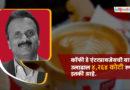 सीसीडी: श्रीमंतांचं कॉफी-हाऊस असणाऱ्या या अस्सल भारतीय ब्रँडची ही कहाणी