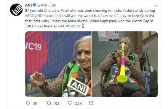 Charulata-patel-Indian-cricket-fan