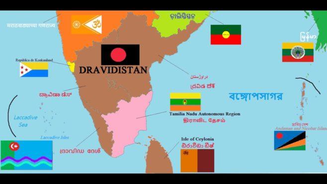 Dravidistaan InMarathi